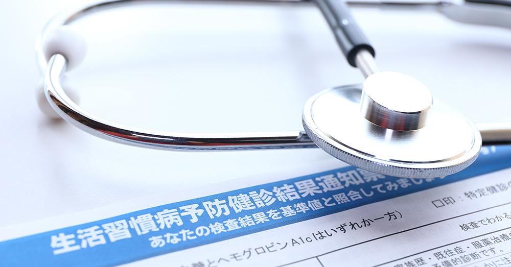 検診検査・予防接種